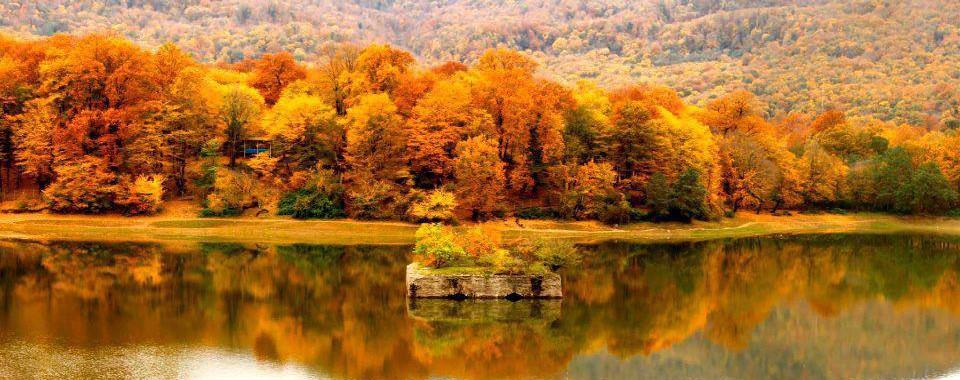 دریاچه عباس آباد ، پاییز